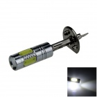 H1 7.5W 500lm 5-LED White Light Polarity Free Car Foglight / Headlamp / Tail Light (12~24V)