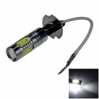 H3 7.5W 500lm 5-LED White Light Polarity Free Car Foglight / Headlamp / Tail Light (12~24V)