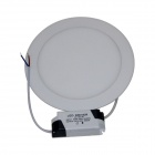 15W 6000K 1500lm 75 SMD 2835 LED White Light Ceiling Light w/ Driver - White (AC 90~265V)