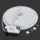 LSON Round 18W 900lm 6000K 90-2835 SMD LED White Panel Lamp - White (AC 85~265V)