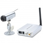 2.4GHz Mini CMOS Wireless Surveillance Security Camera + 4-CH AV Receiver (PAL/NTSC)