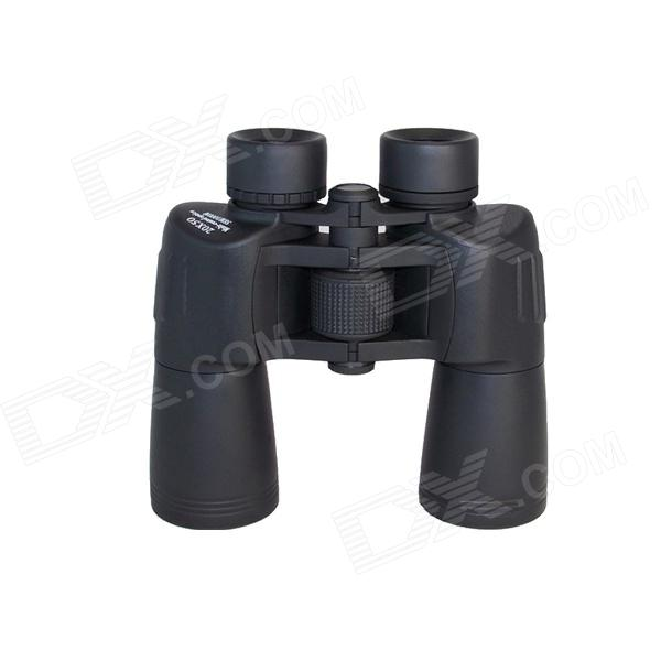 20X50 HD Inflator Waterproof Binoculars - Black