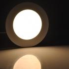 LSON Round 6W 300lm 3000K 30-2835 SMD LED Warm White Panel Lamp - White (AC 85~265V)