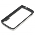 S-Qual Protective PC + TPU Bumper Case for LG Nexus 5 - Branco + Preto