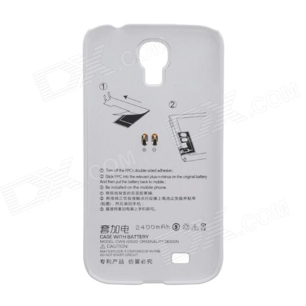 Back Case + 2400mAh Polymer Battery for Samsung Galaxy S4 i9500 - White