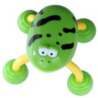 Froggy Style Vibrating Massager