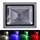 SHANGHAN 20W 1800lm LED Project Light w/ Remote Controller - Silver + Black (90~240V)