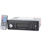 STC 1007U Color LCD Display Car Audio Player Speaker w / FM / USB / SD - Black + Silver