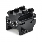 8821 Mini Red Dot Laser Sight Calibrator for 20mm Rifle  (3 x AG3)