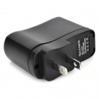 AC Charging Adapter Charger w/ USB Output for Cell Phone / MP3 / MP4 - Black (2-Flat-Pin Plug)