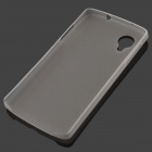TEMEI Ultra-thin Protective Silicone Back Case for LG Nexus5 - Transparent Grey