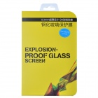 Toughened Glass Screen Protector for Samsung Galaxy Note 2 N7100 - Transparent