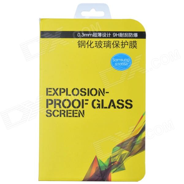 Toughened Glass Screen Protector for Samsung Galaxy S3 i9300 - Transparent