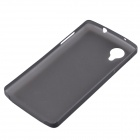 TEMEI Ultra-thin Protective TPU Back Case for LG Nexus 5 - Black