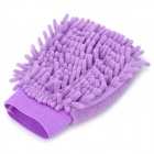 HongYang X-03 Chenille Fiber Single-side Car Washing Glove / Cleaning Cloth - Purple