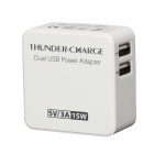 EP-530 15W 5V 3A Dual USB AC Power Charger Adapter - White (US Plugs / AC 100~240V)