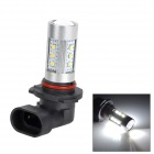 9005 10W 150LM 7000K White Light 15 SAMSUNG 2323SMD Car Foglight - Silver (DC 12~24V)