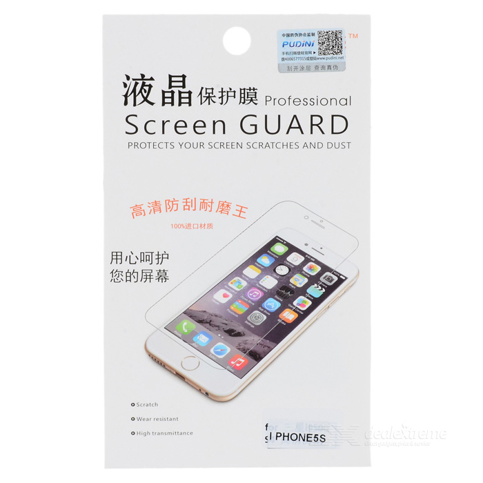 Pudini WB-I5 Protective Clear Screen Protector Film for Iphone 5 / 5S - Transparent protective matte frosted screen protector film guard for nokia lumia 900 transparent