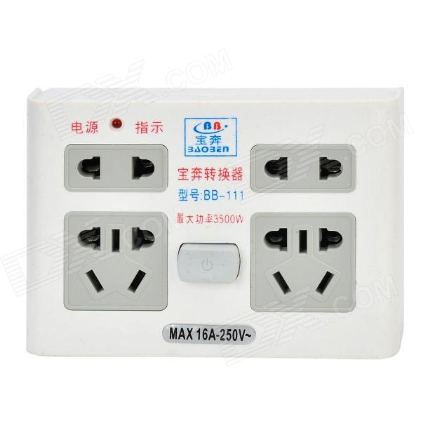 3500W 4-Set Converting Plug Socket w/ Switch - White (250V) yes yes relayer cd dvd