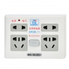 3500W 4-Set Converting Plug Socket w/ Switch - White (250V)