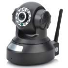 "QQZM 300KP 1/5"" CMOS Wireless Network Surveillance IP Camera w/ 11-IR LED / Free DDNS / TF - Black"