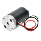 ZYT38S-RA/CCW1 DC 10W 24V 2000rpm Adjustable Electric Motor - Silver + Black