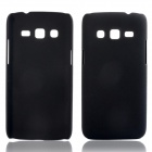Fashionable Super Thin Protective Glaze PC Back Case for Samsung Galaxy Express 2 LTE G3815 - Black