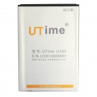 "UTime Rechargeable Replacement ""1600mAh"" 3.7V Lithium Battery for U100 / U100S"