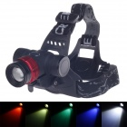 F07 CREE XP-E Q5 2500LM 3-Mode Multifunction Bike Lamp and Head Lamp - Black + Red