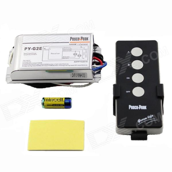 PY-G2E 200~240V 1000W x 2 Two Channel RF Remote Double Control Switch - Black Grey + Silver