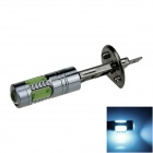 H1 7.5W 400lm 5-LED Ice Blue Light Polarity Free Car Foglight / Headlamp / Tail Light - (12~24V)
