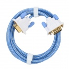 C.Y.K HD 1080p VGA 3+6 Male to Male Cable for Projector / Monitor - Blue