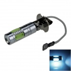 H3 7.5W 400lm 5-LED Ice Blue Light Polarity Free Car Foglight / Headlamp / Tail Light - (12~24V)