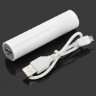 DIY Universal 18650 Battery Power Bank Case Enclosure w/ USB Cable - White + Light Grey