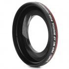 ZOMEI 40.5mm Super Thin Wide Angle Lens for 40.5mm Camera + DV - Black