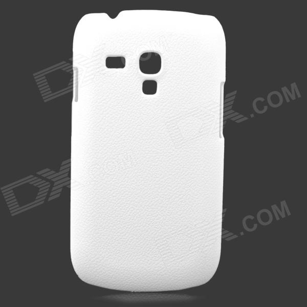 Lychee Grain Style Protective ABS Back Case for Samsung Galaxy S3 Mini i8190 / i8160 - White mesh protective abs back case for samsung galaxy mini s5570 white