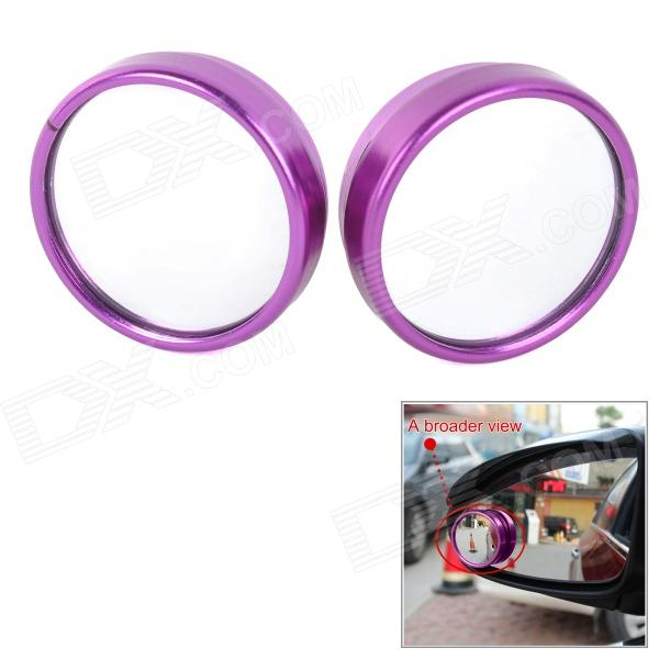360 Degree Adjustable Wide Angle Car Blind Spot Mirrors - Purple (Pair)