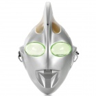 506 Plastic Talking Ultraman Mask - Silver