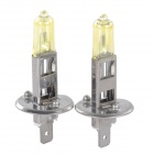 H1 12V 100W 1100lm Orange Light Halogen Lamp (2 PCS)