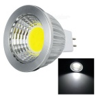 MR16 GU5.3 5W 410lm COB LED Cold White Light Spotlight (12V)