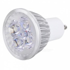 JRLED JR-LED-GU10-4W 320lm 6500K 4-LED White Light Spotlight - White + Silver (AC 220V)