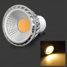 4.5W GU10 244lm 3000K COB Warm White Light Spotlight - Silver (AC 100~240V)