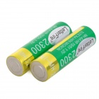LetterFire 2300mAh Rechargeable Ni-MH AA Battery w/ Storage Box - Grass Green + Golden