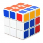 Intelligent Education 3 x 3 x 3 Brain Teaser Maguc IQ Cube - Multicolored