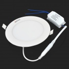 ZHISHUNJIA 9W 600LM 3000K 30-2835 SMD LED Warm White Round Panel Lamp - White (AC 85~265V)