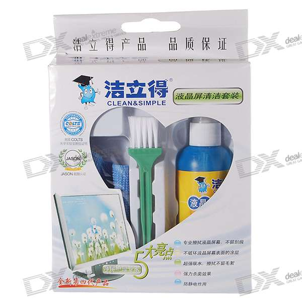 Spray + Cloth + Brush Cleaning Kit for LCD Screen