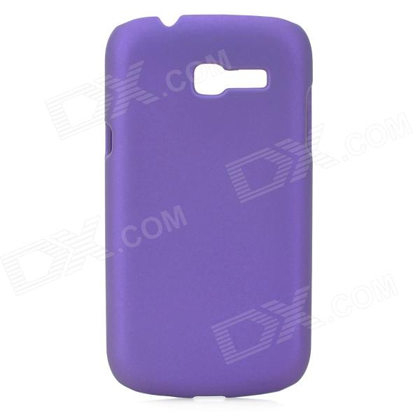 Protective Frosted ABS Back Case for Samsung Galaxy Trend Lite S7390 / S7392 - Purple protective frosted abs back case for samsung galaxy express i8730 white