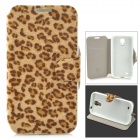 MUHE MH-i95001 Leopard Style Protective PU Leather + Silicone Case for Samsung i9500 - Yellow