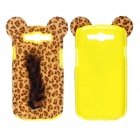 CM Leopard Print Pattern Protective Plastic Case w/ Tail for Samsung Galaxy S3 i9300 - Black +Yellow