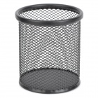 Round Iron Mesh Pen Holder - Black